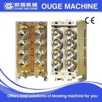 Buy cheap 8-cavity jar preform mould from wholesalers