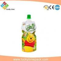 Buy cheap custom printing packaging bag with spout from wholesalers