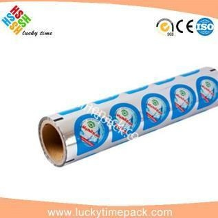 Quality roll film for PP/PS/PE cup lidding film for sale
