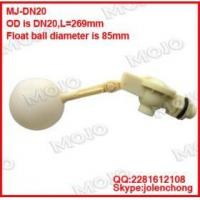 Buy cheap MJ-DN20 float valve from wholesalers