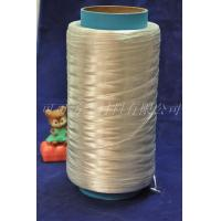 Buy cheap Dyneema yarn & thread from wholesalers
