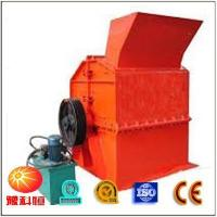Buy cheap Scrap Metal Crusher with best price and quality from wholesalers