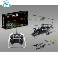 Buy cheap 2.4G 3.5CH single blade rc fighter helicopter from wholesalers