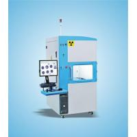 Buy cheap X-ray inspection product