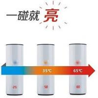Buy cheap temperature sensitive touch loving cup from wholesalers