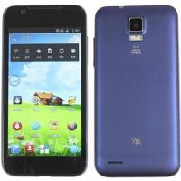 Buy cheap ZTE V955 Android4.0 4.5inch Qualcomm MSM8225 Dual core1.2core Ram512MB+Rom4GB from wholesalers