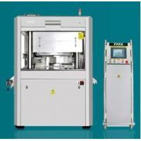 Buy cheap Hi-Speed Double Slides Tablet Press from wholesalers