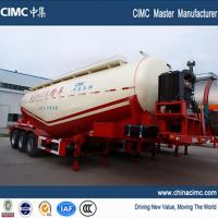 Buy cheap bulker cement tanks for sale from wholesalers