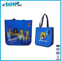 Buy cheap wholesale laminated film bag for shopping from wholesalers