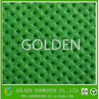 Buy cheap nonwoven fabric ; Product Category :non woven fabric from wholesalers