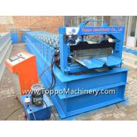 Buy cheap Clip Lock Roof Sheet Forming Machine from wholesalers