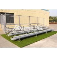 Buy cheap Fixed aluminum bleachers from wholesalers