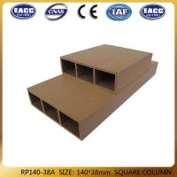 Buy cheap 140*38mm WPC Square Column from wholesalers