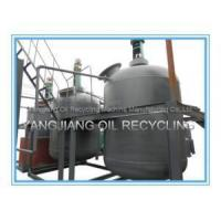 Buy cheap Used Engine Oil Recycling Plant product