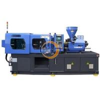 Buy cheap UGO-60/150 Plastic Injection molding machine from wholesalers