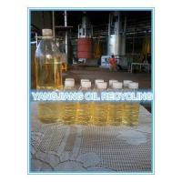 Buy cheap Waste Oil To Diesel Oil Pyrolysis Machine from wholesalers
