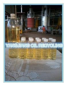 Quality Waste Oil To Diesel Oil Pyrolysis Machine for sale