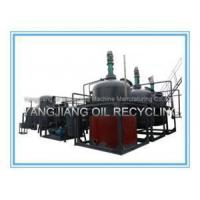 Buy cheap Black Used Engine Oil Recycling Machine product
