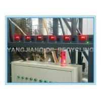 Buy cheap Waste oil to Diesel Fuel Refinery product