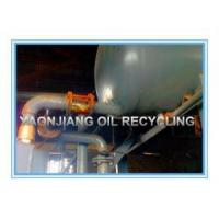 Buy cheap Black Used Motor Oil Recycling Machine product