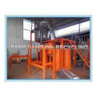 Buy cheap Used Engine Oil Refining Machine from wholesalers