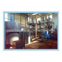 Buy cheap Waste Motor Oil Recycling Machine product