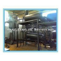 Buy cheap Waste Engine Oil Recycling Plant product