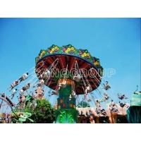 Buy cheap Amusement Flying Chair from wholesalers