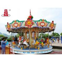 Buy cheap Carousel Horse with 16 seats product