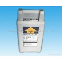 Buy cheap Pulse capacitor 15kV 0.47uF from wholesalers