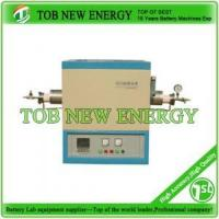 Buy cheap 1400℃ Horizontal Tube Furnace from wholesalers