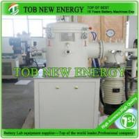 Buy cheap Vacuum Sintering Furnace from wholesalers