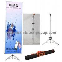 Buy cheap PP-BS04 Banner display stand from wholesalers