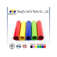 Buy cheap 1m METER Length Straight Coolant Silicone Hose Pipe Tube from wholesalers