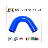 Buy cheap 3-3.0 135 Degree Silicone Elbow Hose Coupler 76mm Intercooler Pipe Turbo from wholesalers