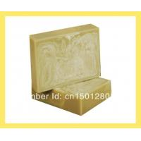 Buy cheap anti bacterial soap,Lemon grass soap with wooden block,80g handmade soap(wzPS011c) from wholesalers