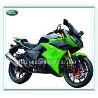 Buy cheap Racing Bike X-TERCEL GM200-12X from wholesalers