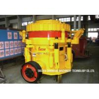 Buy cheap TZS Super Hydraulic Cone Crusher from wholesalers