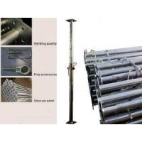 Buy cheap Acrow Prop from wholesalers
