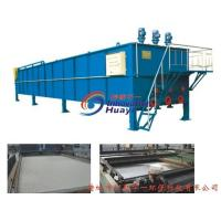 Buy cheap CXAF Cavitation air flotation wastewater treatment equipment product