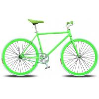 Buy cheap Fixed Gear Bike YQ-700C-1 from wholesalers