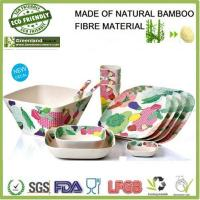 Buy cheap 2014 New food safe bamboo dinner set from wholesalers