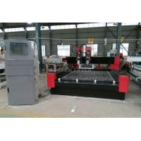 Buy cheap Stone Carving Machine product