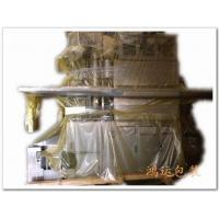 Buy cheap VCI Shrink film from wholesalers