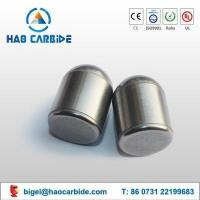 Buy cheap Mine using tungsten carbide tungsten carbide button tips from wholesalers