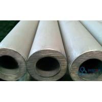 Buy cheap Heavy Wall Stainless Steel Seamless Pipe from wholesalers