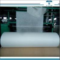 Buy cheap 100% pva nonwoven Fusing Paper For Embroidery from wholesalers