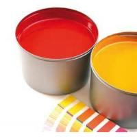 Buy cheap Silicone Rubber Spraying Coating Ink from wholesalers