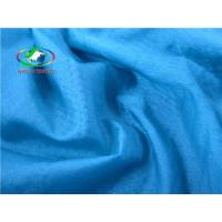 Buy cheap 300T shiny twill nylon fanric Fasnion laydies downjacket fabric from wholesalers