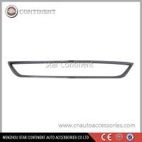 Buy cheap Front Grille Trim from wholesalers